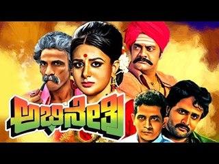 Kannada Romantic Movies Full | Abhinethri | Pooja Gandhi, Makarand Deshpande | Kannada Movies Online
