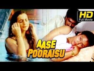 FULL KANNADA MOVIES | Aase Pooraisu | Kannada Movies 2018 | New Kannada FIlm
