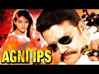 FULL KANNADA Movie | Agni IPS |Saikumar,Ranjitha ,B. Sarojadevi