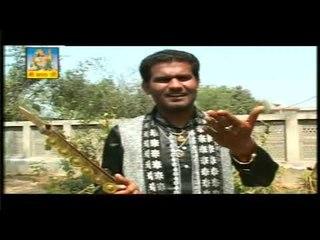 Bhag | Gurbashk Rahi & Miss Aman | Punjabi Devotional Song