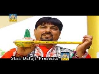 Ca Peera Da | Asvani Varma | Latest Punjabi Song | Devotional Song