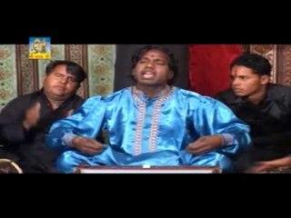 BHOEA KHOL | BABA NIMA | PUNJABI DEVOTIONAL SONGS | NEW PUNJBAI SONGS 2018