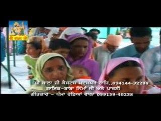 Roza Ta Khri | Baba Nima | Punjabi Devotional Songs | Dharmik Geet