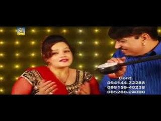 Punjabi Devotional Song | Dar Peera Dar | Asvani Varma | Latest Punjabi Song 2018