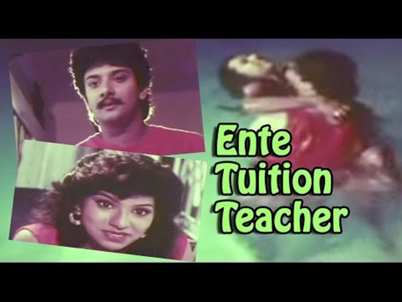 Ente Tuition Teacher 1992 Malayalam Hot Movie | Mallu Hot Movies | Shobhana