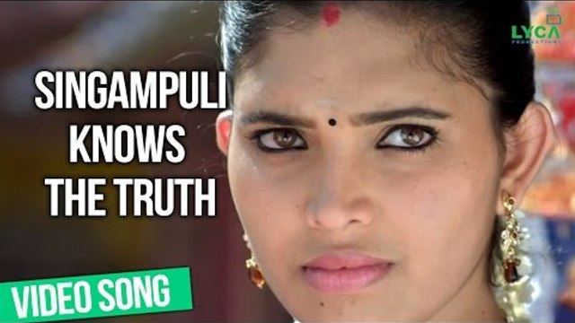 Singampuli Knows The Truth - Pappali | Movie Scene | Lyca Productions