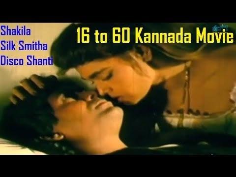 Kannada Hot Movie 16 to 60 | Bold & Superhot | Shakeela, Silk Smitha, Disco Shanthi | Upload 2016