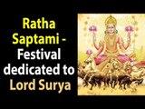 Ratha Saptami 2018 | Festival dedicated to Lord Surya | Indian Festivals | ARTHA - AMAZING FACTS