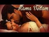 Kama Vedam Hot Romantic Movie | Telugu Full Hot Scenes | Indian Hot Movies