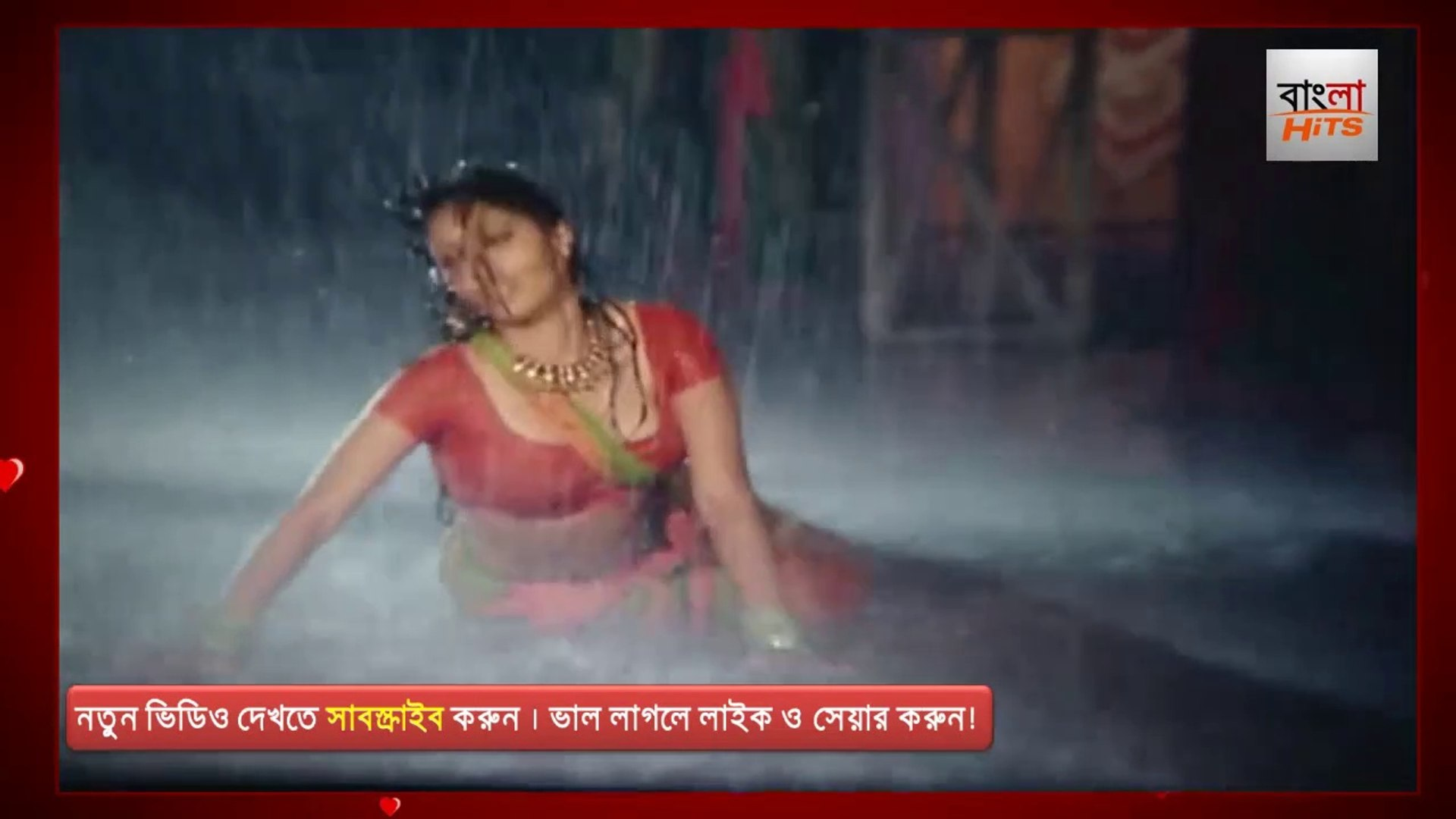 Bangla HITz Music: Beautiful Bangladeshi Actress Keya Unseen Super Hot wet Song HD  | Rain Dance on
