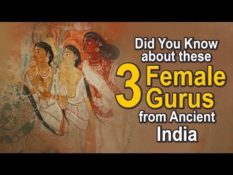 3 Notable Female Gurus you might not know about | Hindu Dharam ki Mahan  Nariya |Artha - Amazing Fact