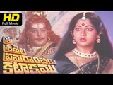 Sri Saila Bhramarambika Kataksham | Full Telugu HD Movie | #Devotional | Narasimha Raju | New Upload