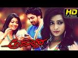 Radhika Pandit & Ajai Rao's HOT Chemistry - Iduvarege Song