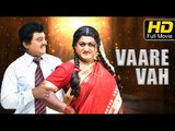 Vare Vah Kannada Full Movie HD | #ComedyMovies | Komal Kumar, Bhavana Rao | Superhit Kannada Movies