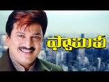 Family Telugu Full Movie HD   #FamilyDrama   Rajendra Prasad   Super Hit Telugu Movies