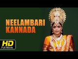 Neelambari Kannada Full Movie HD | #Horror Movies | Ramya Krishna, Devaraj | Latest Kannada Movies
