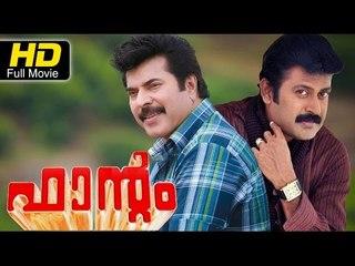 Phantom Malayalam Full Movie HD | #ActionMovies | Mammootty, Manoj K. Jayan | New Malayalam Upload