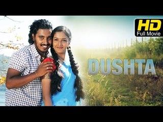 Dushta Full HD Movie Kannada | #ActionMovies | Pankaj, Surabi | New Kannada Upload