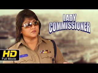 Lady Commissioner Kannada Full Movie HD | #ActionMovies | Malashree, Sudhir | Latest Kannada Movies