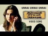 Unnai Unnai Unnai (Video Song) - Taramani ,  Yuvan Shankar Raja ,  Na Muthukumar ,  Ram