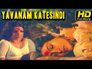 Yavanam Katesindi Full HD Movie Telugu | #DramaMovie | Jayabharathi | Latest Telugu Upload