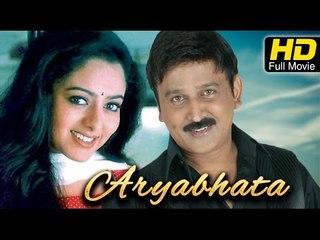 Aryabhata Kannada Full Length HD Movie | #Romantic | Ramesh Aravind, Soundarya | New Kannada Upload
