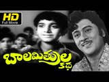 Bala Mitrula Katha Full HD Movie Telugu | #Drama | Jaggayya, Gummadi | New Telugu Upload