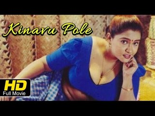 Kinavu Pole Malayalam Full HD Movie | #Romantic | Sabitha Anand | Super Hit Malayalam Hot Movies