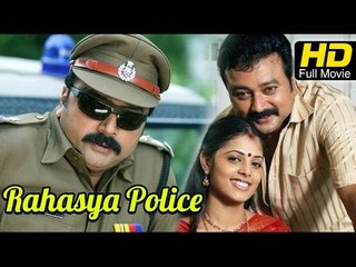 Rahasya Police Malayalam Full Movie HD | #Thriller | Jayaram, Samvrutha Sunil | New Malayalam Movie