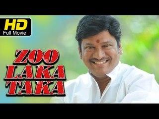 Zoo Laka Taka Full Telugu Movie HD | #Comedy | Super Hit Telugu Movies | Rajendra Prasad, Tulasi