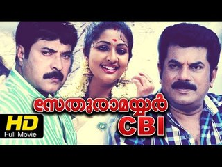 Nerariyan CBI Malayalam Full Movie HD | #Thriller | Mammootty, Mukesh | Super Hit Malayalam Movies