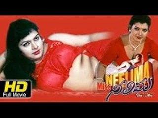 Miss Neelima Telugu Full Movie   Saikumar   Latest Telugu Romantic Movies