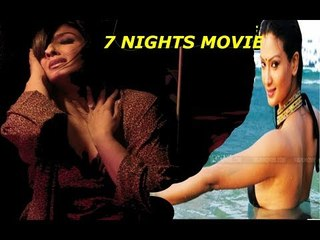 7 ರಾತ್ರಿಗಳು ( 7 Nights) 2018 KANNADA Movie   Kannada Full Movie   Super Hit Kannada Movie