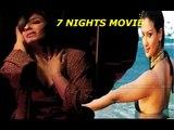 7 ರಾತ್ರಿಗಳು ( 7 Nights) 2018 KANNADA Movie | Kannada Full Movie | Super Hit Kannada Movie