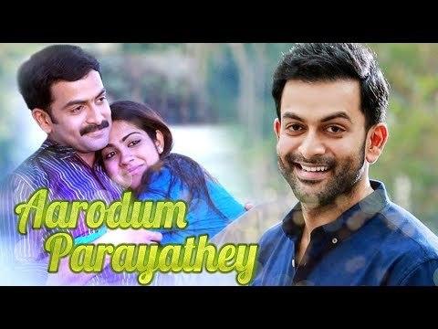 NEW Malayalam Movies | Aarodum Parayathey | Malayalam Movies online | Latest Malayalam Movie | Mallu