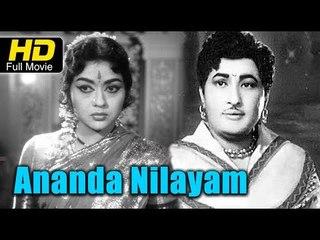 Ananda Nilayam Telugu Full Movie HD   Super Hit Old Telugu Movies   Kantha Rao, Krishna Kumari