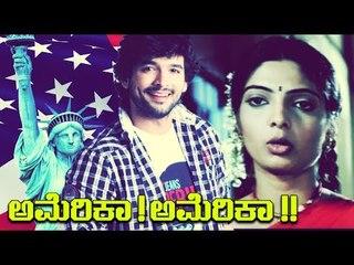 America America Full HD Movie Telugu   Super Hit Telugu Romantic Movies   Diganth, Soumya