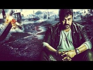 Mera Maqsad Hindi Action Dubbed Movies 2017 | Chiranjeevi New Blockbuster Hindi Dubbed Movie 2017