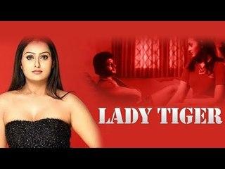 Lady Tiger Full Hindi Dubbed Movie | Hindi Action Movies 2017 Full Movie | Hindi Dubbed Movies 2017