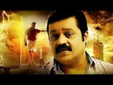 Asli Fighter 2015 Hindi Dubbed Part 1 3 Video Dailymotion