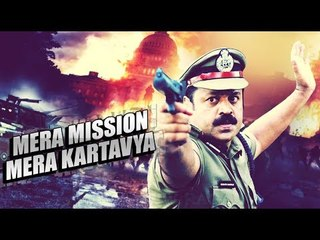 Mera Mission Mera Kartavya Full Movie | Latest Hindi Dubbed Full Movies 2017 | New Hindi Movies 2017