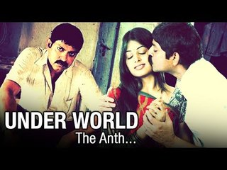 New Hindi Action Movies 2017 | Under World The Anth Full Movie | South Hindi Dubbed Movies Full 2017