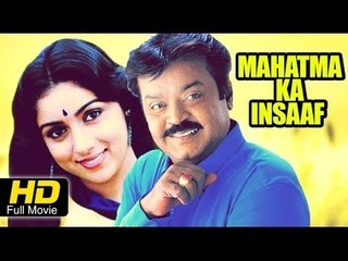 Latest South Indian Full Hindi Dubbed Movie | Mahatma Ka Insaaf Full Movie | Hindi Full Movies 2017
