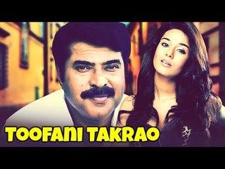Toofani Takrao (2017) Full Hindi Dubbed Movie | Mammootty | Namrata | 2017 Hindi Dubbed Movies