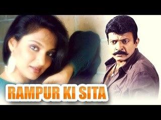 RampurKiSita Hindi Full Movie | Dr. Rajasekar, Nilalgal Ravi, Vinu Chakra Varthi