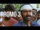 VIP TV Spot 3 | Velai Illa Pattadhaari | #D25