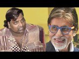 Amitabh Bachchan Making Fun of Ganesh Acharya | 'Bhikari' Marathi Film Mahurat | Amitabh Speech