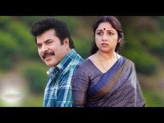 Mammootty Malayalam Full Movie 2018 New Release   Ente Kanakuyil   Malayalam Full Movie 2018 Online