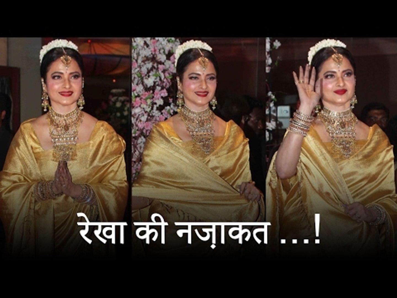 Watch ever stylish Rekha at Neil Nitin Mukesh and Rukmini's wedding reception!