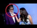 ऐश्वर्या राय बच्चन अमिताभ बच्चन को दुलार्ते हुए | Aishwarya Rai Bachchan 'CUDDLES' Amitabh Bachchan